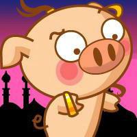 小猪品牌故事