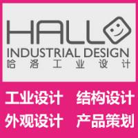 哈洛工业设计