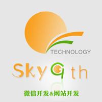 Sky9th九天揽月