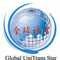 全球译星联合北京翻译公司