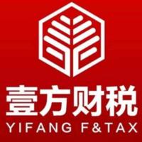 深圳微信平台开发