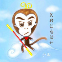 灵猴创意设计