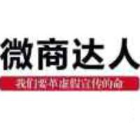 武汉百沃信息科技