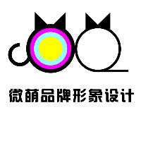 微萌品牌形象设计