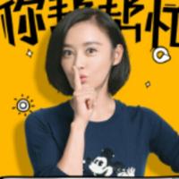 guang_feng