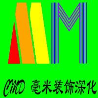 CAM毫米装饰深化事务所
