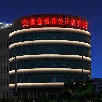 汉思设计|照明亮化设计|杭州G20合作单位