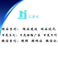 东莞汇集信息科技有限公司