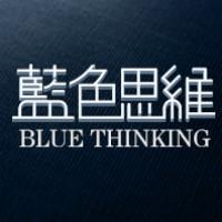 蓝色思维视觉设计