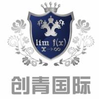 创青国际俄汉互译