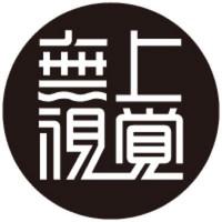 北京无上视觉设计