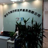天瑞合创技术服务有限公司