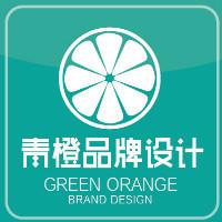 青橙品牌设计工作室