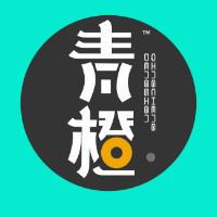 青橙™品牌设计旗舰店