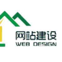 软件与网站开发