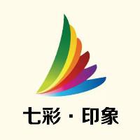七彩印象影视传媒