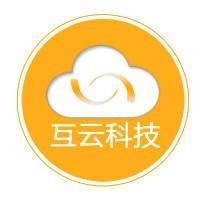 苏州互云信息科技