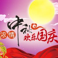 杭州交互品牌设计