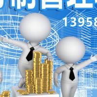 积分制管理APP软件开发定制