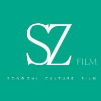 松枝文化电影工作室