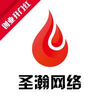 山西圣瀚网络技术有限公司