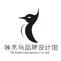 啄木鸟品牌设计馆