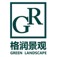 上海格润景观设计有限公司