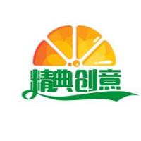 精典创意世界(取名+文案+logo)