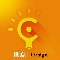 创点LOGO设计