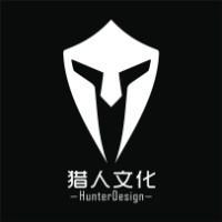 猎人品牌设计