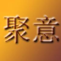 聚意推广旗舰店