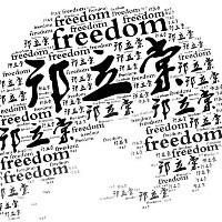 freedom1987