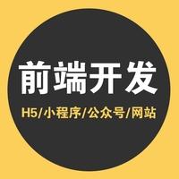 广州米游网络