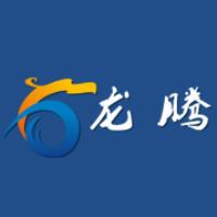 龙腾·互联网开发