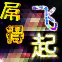 luoshui_kv