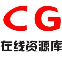 CG在线资源库