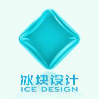 冰块儿设计