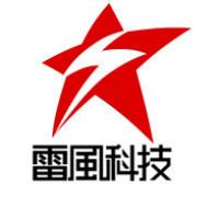 湖南雷风科技有限公司