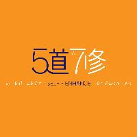 5道7修品牌推广