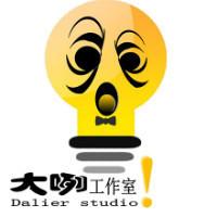 Dalier工作室
