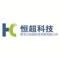 黑龙江恒超科技