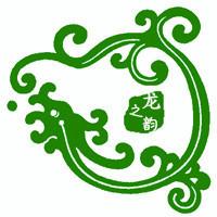 龙之韵文化传媒