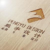 鹏宇品牌设计(3)