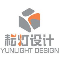 耘灯工业设计