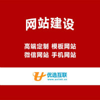 北京优选互联科技有限公司