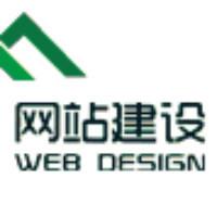 网站建设与微官网