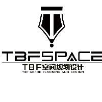 TBF空间设计规划