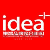 集智品牌设计机构