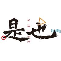 yuinma