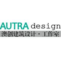 澳创Autra建筑设计